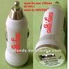 mini size output max 1000mA usb car charger