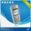 mobile 1112