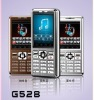 mobile phone G528