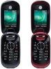 mobile phone U9