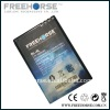 mobile phone battery guangzhou  For Nokia N97