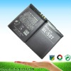 mobile phone exide battery for BL-5BT lithium battery