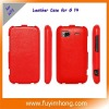 mobile phone leather case cover for HTC G14/Z710e