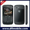 mobile phone phone w8520