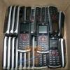 nextel i335 cellular