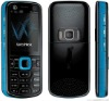 original 5320 xpressmusic mobile phone /cell phone