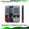 original low end China mobile phone