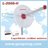 outdoor logarithmic tv antenna