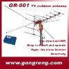 outdoor remote control tv antenna