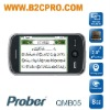 quard band GSM+ FM phone (QMB05)