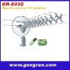 remote control antenna GR-893C