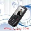 simple China dual sim mobile phone