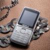 slim dual sim card mobile phone
