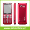 slim dual sim gsm China mobile phone