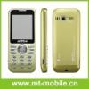 slim dual sim gsm China mobile phone
