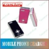 small backup battery for smart phone