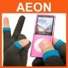 touch gloves for iPhone/ipad