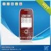 unlocked  mobile  e75