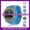 watch mobile phone S60