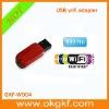 wireless internet adapter GKF-W004
