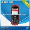 yxtel mobile phone C1